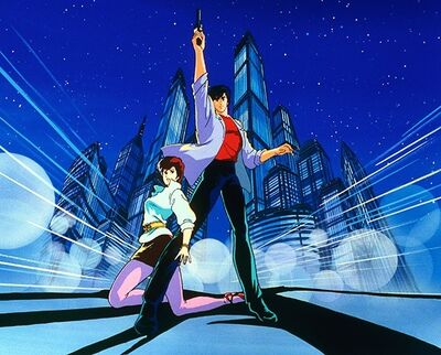 City Hunter (1987).jpg