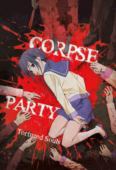 Corpse Party - Tortured Souls Cover.jpg