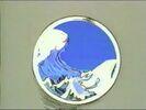 Goldenjungletalessinglethunderroll02