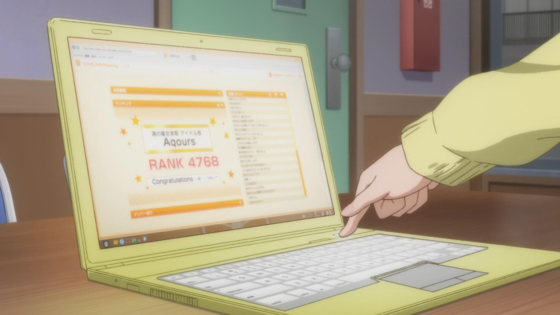 Anime Button Press Sound