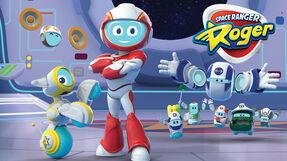 Space Ranger Roger poster.jpg