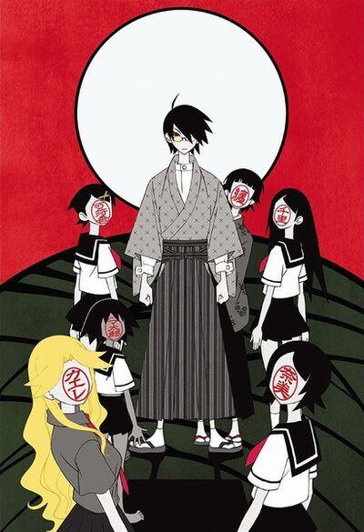 Sayonara Zetsubou-Sensei.jpg
