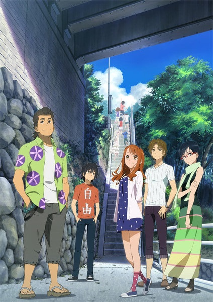 Anohana: The Flower We Saw That Day (2013)