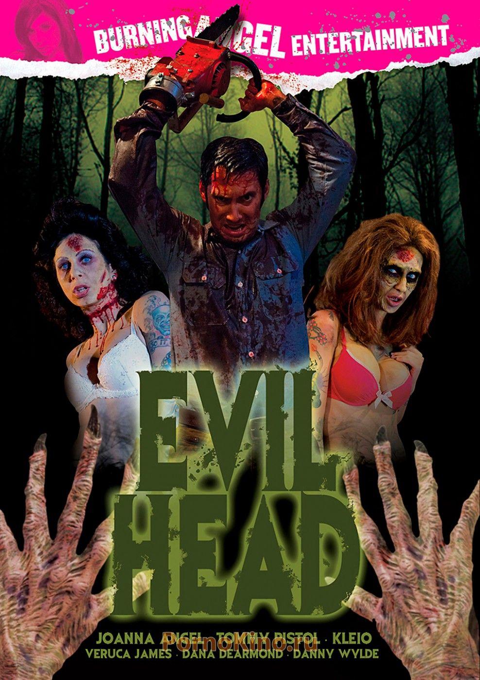 Evil Head (2012)