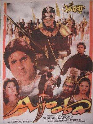 Ajooba (1991)