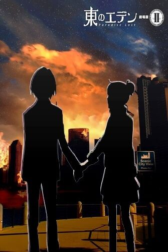 Eden of the East Paradise Lost.jpg