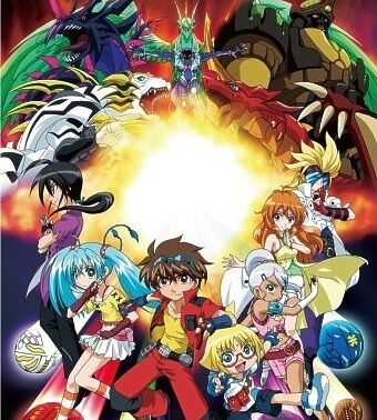 Bakugan Battle Brawlers.jpg
