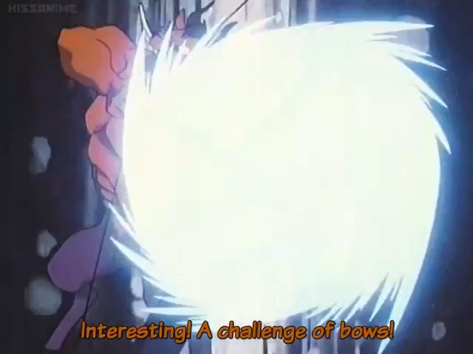 Anime Phoenix Screech Sound