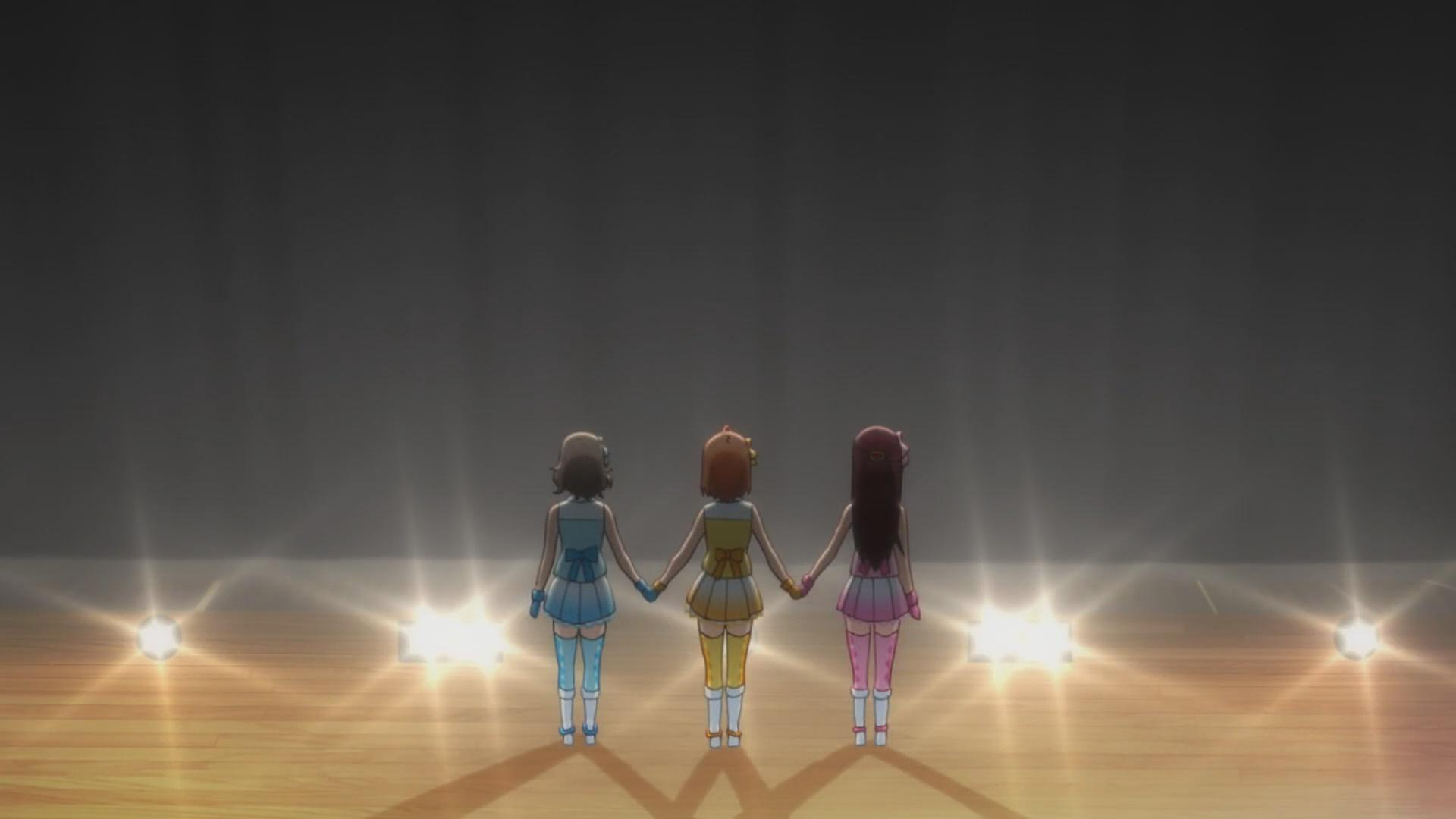 Anime Curtain Motor Sound 2