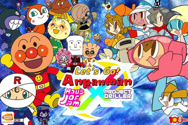 Soreike! Anpanman: Haus of Jam X Project Driller