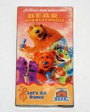 Bear in the Big Blue House: Let's All Dance (1998)