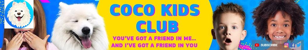 Coco Kids Club