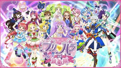 Idol Time PriPara.jpg
