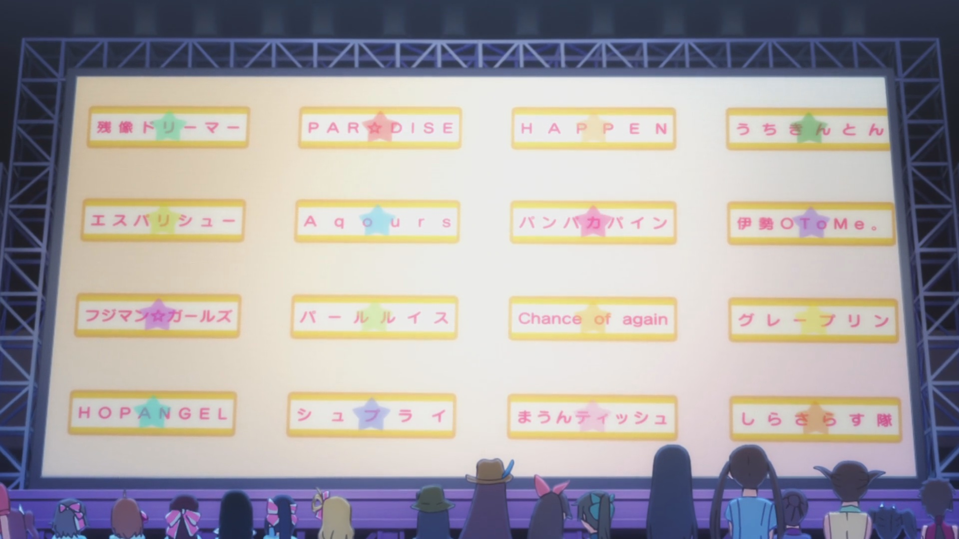 Anime Magic Sound 13