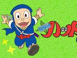Ninja Hattori-kun Returns