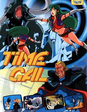 Time Gal 1985.jpg