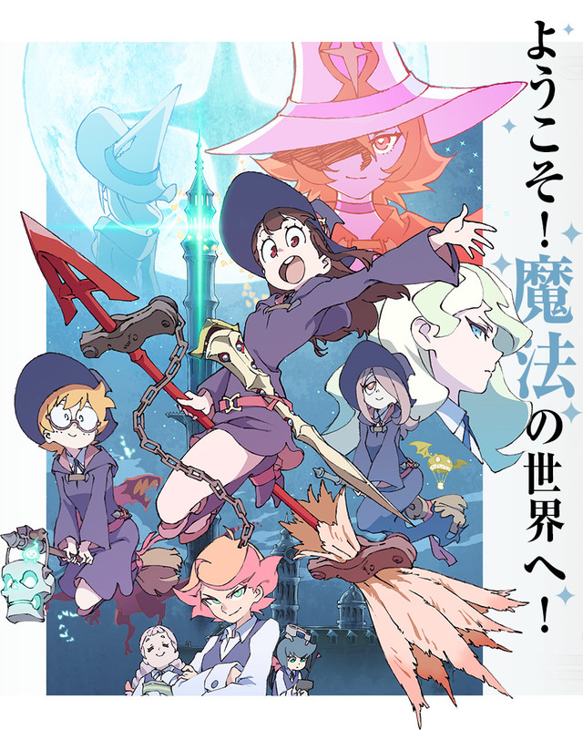 Little Witch Academia: The Series