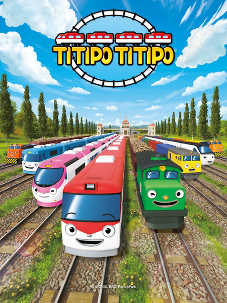 Titipo Titipo