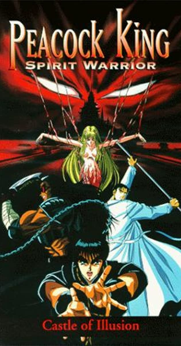 Spirit Warrior: Peacock King (OVA)