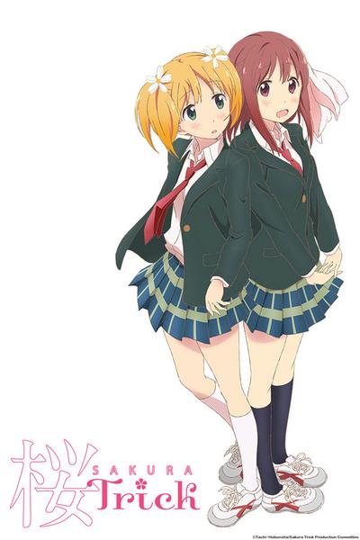 Sakura Trick Poster.png