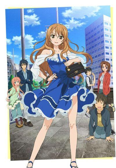 Golden Time anime.jpg