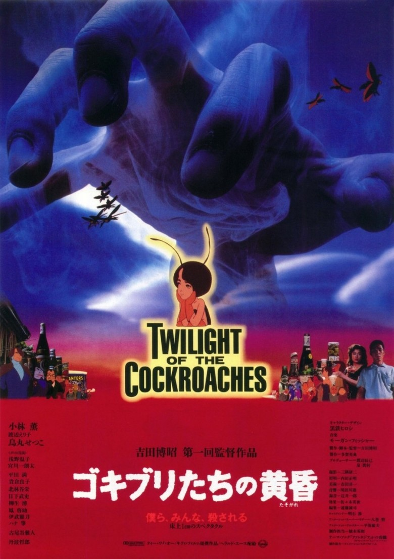 Twilight of the Cockroaches (1987)
