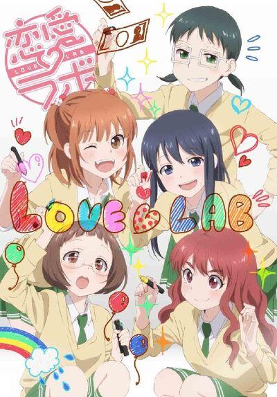 Love Lab.jpg