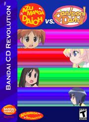 Azumanga Daioh Vs Pani Poni Dash Box Art 2.png