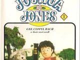 Joshua Jones (TV Series)