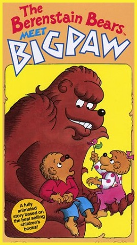 The Berenstain Bears Meet Bigpaw (1980)
