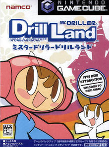 Mr. Driller: Drill Land (2002)