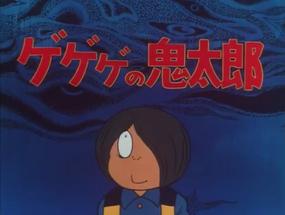 Kitaro 1971.png