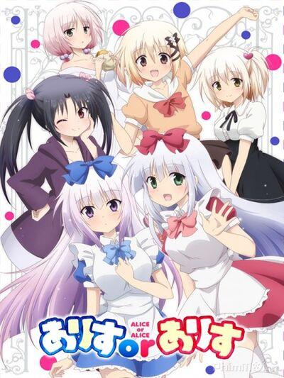 Alice or Alice Poster.jpg
