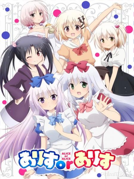 Alice or Alice