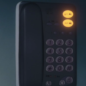 WXIII - Patlabor the Movie 3 Anime Phone Ring Sound 5 (1).png