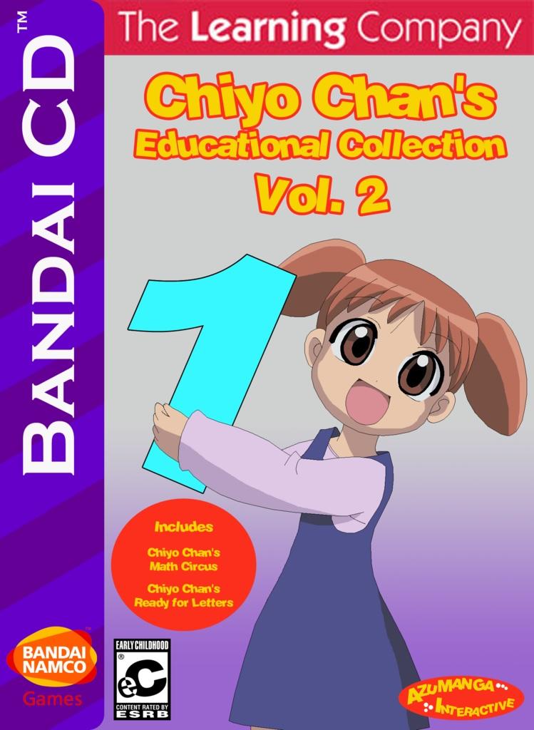 Chiyo Chan's Educational Collection Vol. 2