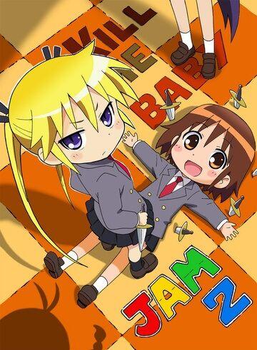 Kill Me Baby OVA.jpg