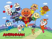 Anpanman New Sample 0907 logo.jpg