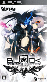 Black Rock Shooter The Game.png