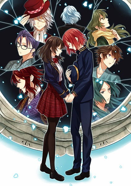 Meiji Tokyo Renka the Movie: Serenade of the Crescent Moon (2015)