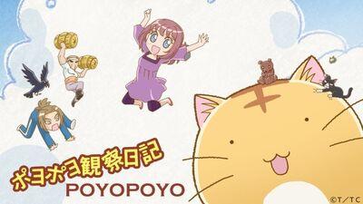 Poyopoyo Kansatsu Nikki.jpg