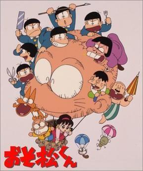 Osomatsu-kun (1988).jpg