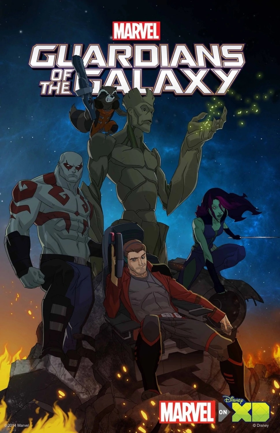 Guardians of the Galaxy (TV Series)