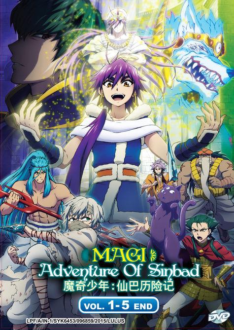 Magi: Adventure of Sinbad: The Capture of Dungeon Baal