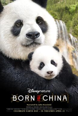 Born in China (2016)
