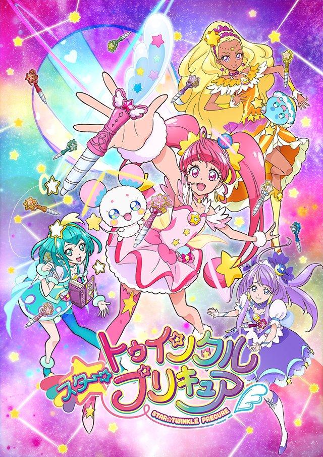 Star Twinkle PreCure