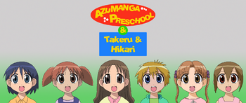 Azumanga Preschool and Takeru and Hikari Fan-Made Poster.png