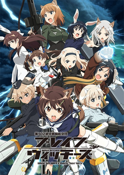 Brave Witches Cover.png