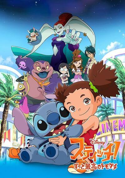 Stitch anime series.jpg