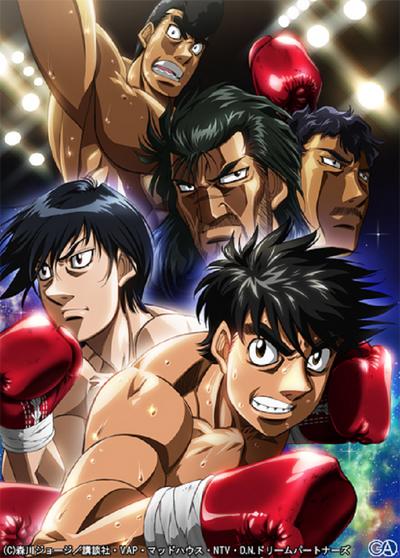 Hajime no Ippo New Challenger Anime Saga.png